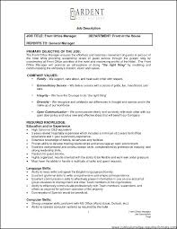 Office Manager Resume Best Office Manager Resume Example Medical