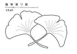 4 れくりちゃんの介護レクノートtitlemeta Namegoogle Site