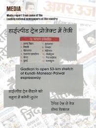 home sitemap shri krishna enclave