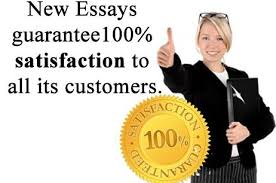 pleasure of walking essay top persuasive essay ghostwriting help me to write my essay