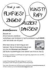 Stichting Culturele Droomwevers Prikbord