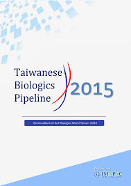 taiwanese biologics pipeline media cover page