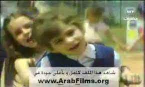 أغنية أهلا بالعيد - صفاء أبو السعود - video Dailymotion