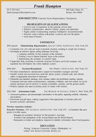 Best Place To Post Resume Unique Best Places To Post Resume Sample Entry Level Resume