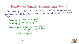 how to solve word problems based on simultaneous linear equations vol 5 7