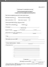 Демонстрационный раздаточный материал СГА Рекомендации по  Вы можете посмотреть образец демонстрационного материала по ссылке