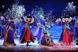 Image result for beijing culture