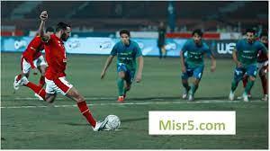 تغير موعد مباراة الأهلي والمقاصة تعرف على الموعد الجديد 2021
