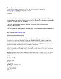 Cover Letter Sample For Program Assistant Guamreview Com