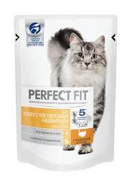 Perfect Fit Sensitive / <b>Паучи Перфект Фит</b> для кошек с ...