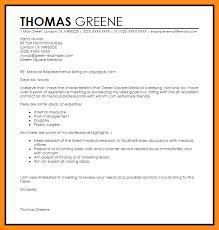 10 11 Sales Rep Cover Letter Samples Elainegalindo Com