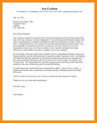 Intern Cover Letters 11 12 It Internship Cover Letter Examples