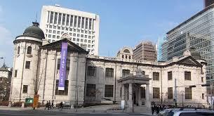 Банк Кореи Википедия