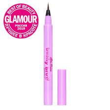 <b>Маркер для бровей</b> Bushy Brows, <b>Lime</b> Crime | Glamour.ru