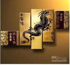 very large wall art dragon black five panel chinese brown rectangle modern simple design painting metal  on 5 panel giant dragon wall art canvas with wall art best gallery very large wall art x large wall art large