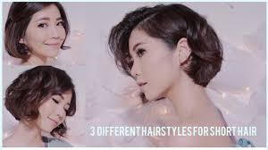 Diffrent Hair Style different hairstyle in short hair best hairstyle photos on 8197 by wearticles.com
