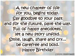 Happy Birthday Inspirational Quotes Delectable 48th Birthday Wishes Quotes And Messages Wishesmessages Com 48th