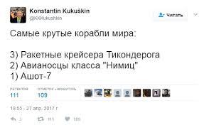 РФ создает морскую бригаду Росгвардии для охраны Керченского пролива - Цензор.НЕТ 1289