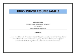 Resume Templates For Truck Drivers Image Result For B Resume Sample