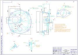 Готовые курсовые проекты по технологии машиностроения Скачать  Разработка технологического процесса изготовления передней крышки водомасляного радиатора
