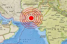 The first one took place in the morning when a quake of 5.7 magnitude was recorded in several areas of kp, including the provincial capital. Earthquake Jolts Various Kp Districts Pakistan Today