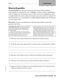 Encyclopedia Activity: Komodo Dragons Worksheet for 3rd - 4th ...