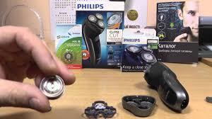 Совместимость бритвенных <b>головок Philips</b> (2016) - YouTube