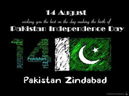 20 Picture Of Happy Independence Day Pakistan 2015 - Apna Pk ...
