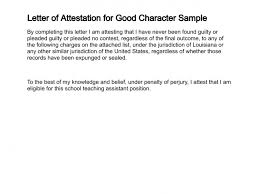 Us Citizenship Letter Of Recommendation Example Letter Of Attestation Sample Letter Of Attestation