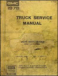search 1979 gmc 7000 wiring diagram 1978 gmc 1500 3500 truck repair shop manual pickup, jimmy, suburban, van 1978 Gmc 7000 Wiring Diagram