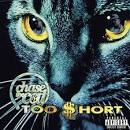 Looking for a Baller by Too $hort