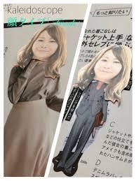 サロン情報 顔タイプレポ 静岡名古屋 イメージアップサロン