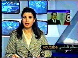 شريط أخبار تونس من يوميات سنة 2000 - Vidéo Dailymotion