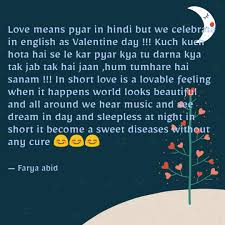Love Means Pyar In Hindi Quotes Writings By Faryaabid Abid