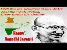 speech for gandhi jayanti   nd october   short essay on mahatma    speech for gandhi jayanti   nd october   short essay on mahatma gandhi