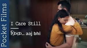 award winning hindi romantic short film