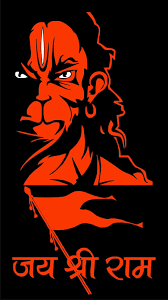 Lord Hanuman Mobile Wallpaper Hd
