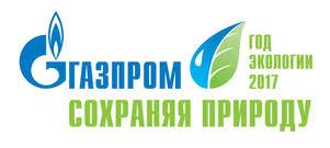 ООО Газпром трансгаз Югорск  pdf 1 МБ