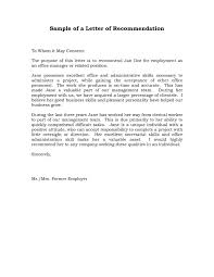 letter of recommendation for former employee template professional letter of reference of employment radiovkm tk