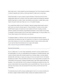 Scholarship Essay Examples Financial Need 2 2 Homework Help Find Out Qasid Arabic Institute Sample Essay