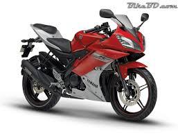 best 25 yamaha motorcycle price ideas