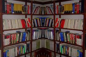 classification of degree nile university uganda