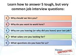 Common Marketing Interview Questions How To Answer Interview Questions