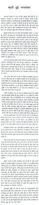 essay about n population short essay for kids on population