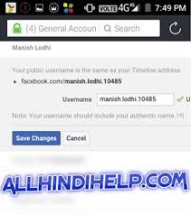 Kare Facebook Change Kaise Account Pc mobile Ka amp; Username