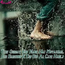 Beautiful Quotes On Rain