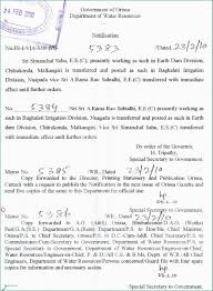 Transfer Letter Format For Government Employee Appointment Transfer