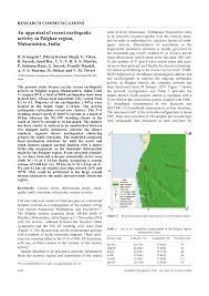 Free june 2020 ie magazine pdf for upsc mains preparation! Pdf An Appraisal Of Recent Earthquake Activity In Palghar Region Maharashtra India