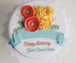 Birthday Cake With Name Generator Online Birthdaycakeforboygq