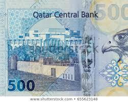 Qatar Riyal Vs Usd Wat Is Die Prys Van Silwer Vandag